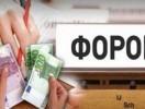 Φορολογικοί κάτοικοι Ελλάδος – εξωτερικού. Επικαιροποιημένο με τις τελευταίες αλλαγές