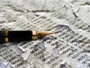 Το τέλος των απλογραφικών βιβλίων… με τη μορφή που τα ξέραμε ως τώρα….;